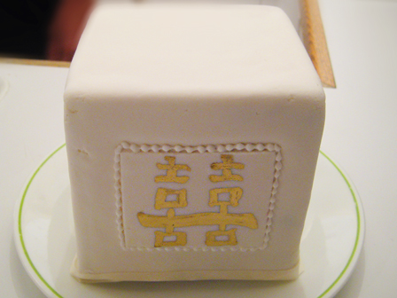 top of our cake with chinese double happiness